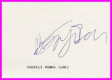 1986 European Championships Pole Vault Silver VASILY BUBKA Autograph