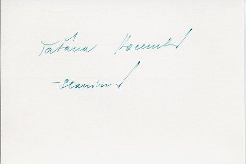 1983 Helsinki World Championships 400m Silver TAT'ANA KOCEMBOVA  Autograph 1980s