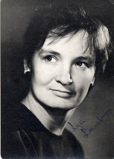 Estonian Actress LIA (LYA) LAATS Autographed Photo 1970