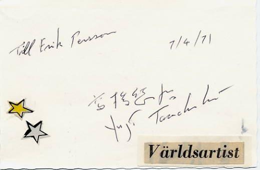 Japanese Pianist & Composer YUJI TAKAHASHI Autograph 1971