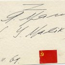 United Nations Soviet Diplomat YAKOV MALIK Autographed Card 1969