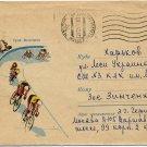 EMMA GERSTEIN Author of Moscow Memoirs Anna Akhmatova Autographed Envelope 1965