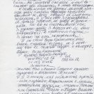 1960 Rome Olympics Javelin Gold VIKTOR TSYBULENKO Autograph Letter Signed Great Content!