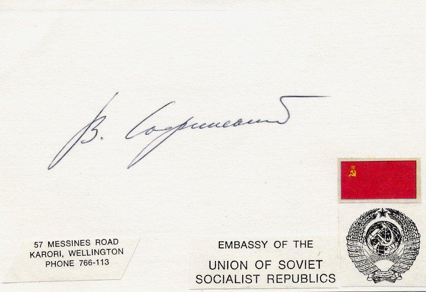 New Zealand - Persona Non Grata Soviet Ambassador SOFINSKY Autographed Card 1979