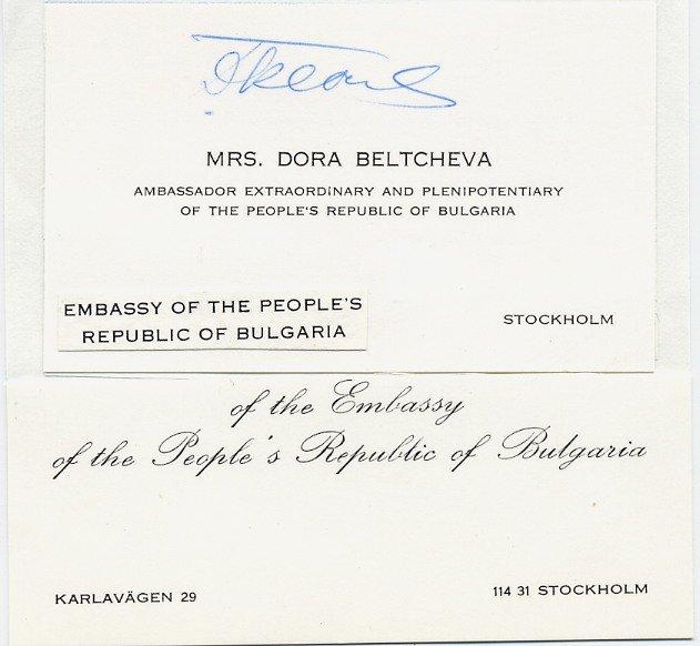 Bulgarian Communist Politician & Ambassador DORA BELTCHEVA Signed Card 1970s