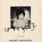 Japanese Pianist HIROKO NAKAMURA Autographed Concert Program from 1979