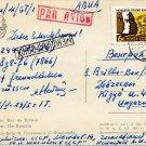 Soviet / Israeli Chess Player & Author YAKOV NEISTADT Autographed Postcard 1962