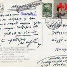 Russian Chess Master & Journalist MIKHAIL YUDOVICH Sr Autographed Postcard 1963