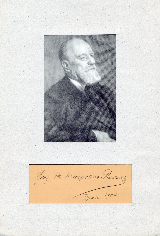 Famous Russian Theatre Director VLADIMIR NEMIROVICH-DANCHENKO Autograph Display Signed 1906