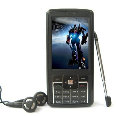 Dual SIM Card / Dual Standby Cell Phone