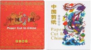 Chinese paper cuts - Twelve Zodiac gift set