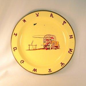 Vintage Enamelware Chuckwagon Plate