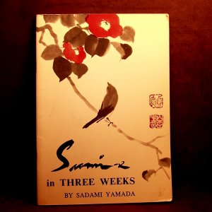Vintage Sumi-E in Three Weeks, Sadami Yamada