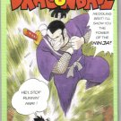 Dragonball Part 3 #4 Special Manga-Style Edition Akira Toriyama Viz Comics September 2000