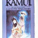 The Legend of Kamui 13 Eclipse Comics November 1987 Ninja martial arts