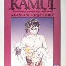 The Legend of Kamui 17 Ninja martial arts Eclipse January 1988