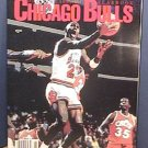 CHICAGO BULLS YEARBOOK NBA 1989 1990 BASKETBALL NEW UNUSED JORDAN
