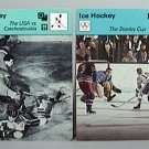 1977 SPORTSCASTER 2 ICE HOCKEY CARDS USA vs CZECHOSLOVAKIA & THE STANLEY CUP