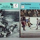 1977 SPORTSCASTER 2 ICE HOCKEY CARDS USA vs CZECHOSLOVAKIA & THE STANLEY CUP