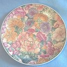 Beautiful Floral Plate~Andrea By Sadek~Flowers~Colorful and Lovely