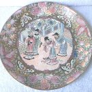 BUTTERFLY DECORATIVE PLATE ASIAN COUPLES FLORAL AND FRUIT