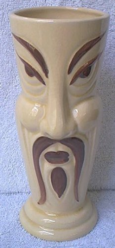 MADE IN JAPAN FU MAN CHU FACE VASE~ BEIGE-BROWN~VINTAGE ASIAN DECOR c.1950's