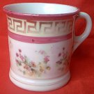 VINTAGE  PINK LUSTREWARE SHAVING MUG~1890'S~JAPAN~GOLD TRIM