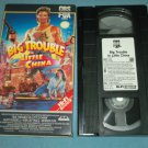 BIG TROUBLE IN LITTLE CHINA~VHS~KURT RUSSELL, KIM CATTRALL~1986 ADVENTURE