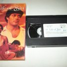 LIFE OF SIN~VHS~MIRIAM COLON, RAUL JULIA, JOSE FERRER~1979