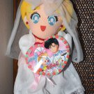 Sailor Moon Serena Usagi Bride UFO catcher Banpresto plush doll stuffed Japan