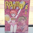 NEAR MINT CONDITION RANMA 1/2 PART 10 (2001 Series) # 4 Comic Book manga
