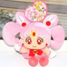 Sailor Moon S Chibimoon plush doll Banpresto Prize stuffed toy Japan Chibiusa