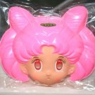 NEW Sailor Moon Chibimoon Rini Chibiusa Plastic Cosplay Mask Made in Japan SEIKA