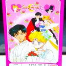 New vintage Sailor Moon R note drawing paper pad notepad stationary Korea Korean