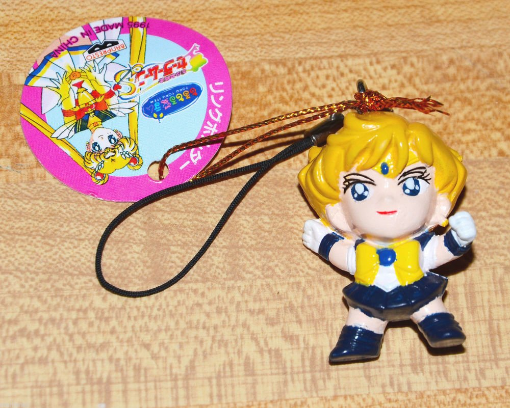 Sailor Moon S Uranus Banpresto Japan figure vintage cell phone strap ring holder