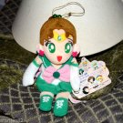 Sailor Moon Jupiter plush doll plushie Banpresto stuffed toy UFO beanie hanging