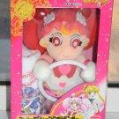Bandai Sailor Moon plush doll toy stuffed Super Chibimoon towel holder Chibiusa