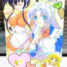 Japanese Doujinshi Shakugan no Shana Specialist of Everything Adult Hentai Book