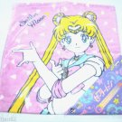 New Banpresto Sailor Moon 20th anniversary towel rag Japan import collectible