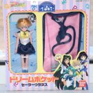 NEW Sailor Moon Stars SailorStars Sailor Uranus dream pocket doll Bandai 1996