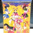 NEW Super Sailor Moon vintage collectible sticker album Chibimoon Chibiusa Rini