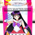 Sailor Moon S Mars 5 Bandai 94 gashapon figure toy japan Beauty Selection Series