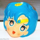 vintage Sailor Moon Sailor Mercury Plastic Cosplay Halloween Mask Japan SEIKA