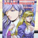 NEAR MINT CONDITION Silent Mobius Advent 3 Comic Book manga Viz comics