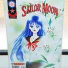 BRAND NEW Mixx Sailor Moon comic 18 manga Naoko Takeuchi Sailormoon girl english