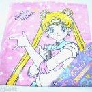 Sailor Moon 20th anniversary towel rag Japanese collectible