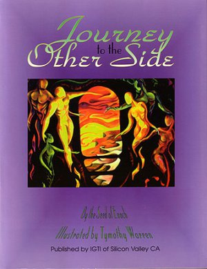 Journey to the Other Side: Forbidden Writings