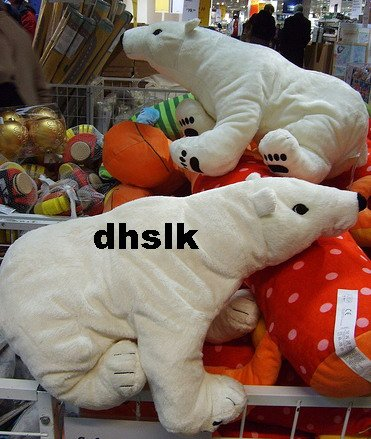 New IKEA Klappar Isbjörn POLAR BEAR Soft Plush Toy WHITE