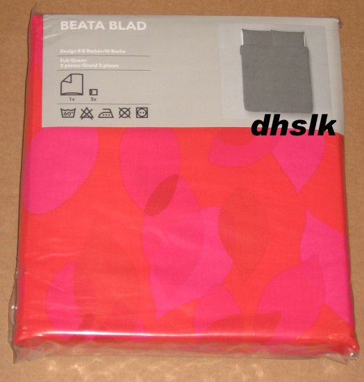 Ikea BEATA BLAD Pink Orange FULL QUEEN Duvet COVER Set RETRO