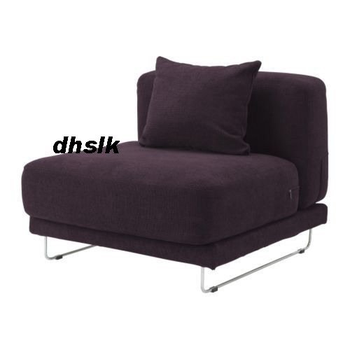 Ikea tylosand 1 seat chair sofa cover rephult purple for Ikea sofa slipcovers discontinued
